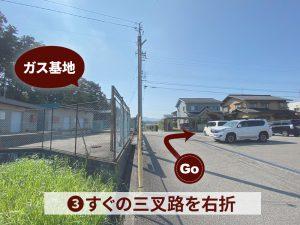 芳珠記念病院からの道3