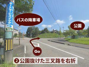 加賀産業道路からの道2