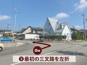 加賀産業道路からの道3